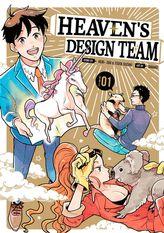 [FREE] Heaven's Design Team Volume 1 Chapters 1-2