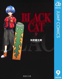BLACK CAT 9-電子書籍