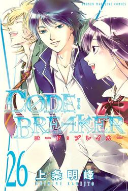 C0DE:BREAKER(26)-電子書籍