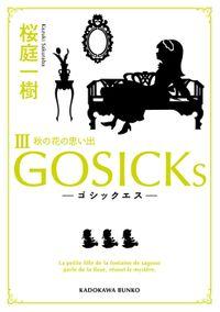 GOSICKs III ──ゴシックエス・秋の花の思い出──