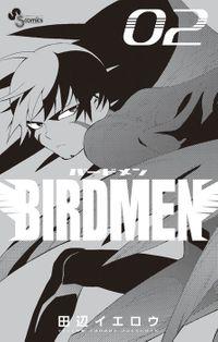 BIRDMEN(2)【期間限定 無料お試し版】