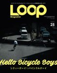LOOP Magazine Vol.25