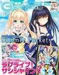電撃G's magazine 2018年6月号