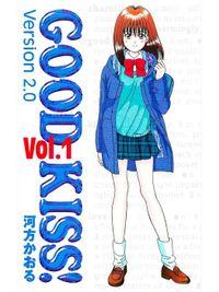 GOOD KISS!Version2.0 1巻