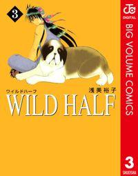 WILD HALF 3