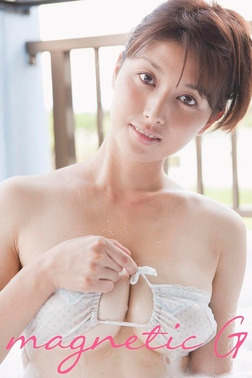 magnetic G 橋本マナミvol.4-電子書籍