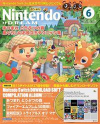 Nintendo DREAM 2020年06月号