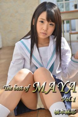 The best of MAYA Vol.1 / 橋本麻耶-電子書籍