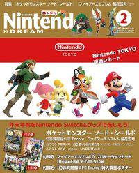 Nintendo DREAM 2020年02月号