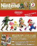 Nintendo DREAM 2020年02月号