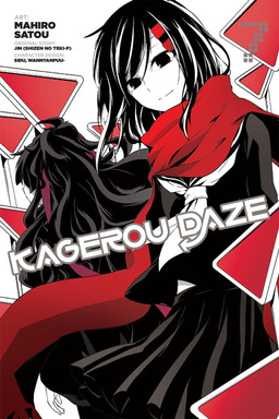 Kagerou Daze, Vol. 7
