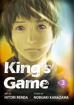 King's Game, Volume 3