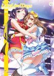 【電子版】電撃G's magazine 2020年4月号増刊 LoveLive!Days ラブライブ!総合マガジン Vol.06