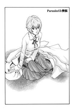 寄性獣医・鈴音【分冊版】 Parasite.13 懊悩-電子書籍