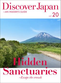 Discover Japan - AN INSIDER'S GUIDE Vol.20-電子書籍