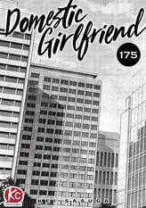 Domestic Girlfriend Chapter 175