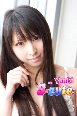 【S-cute】Yuuki #1-電子書籍