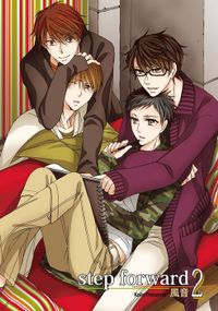 step forward 2~boyhood's end 3~【分冊版第03巻】