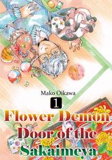 Flower Demon Door of the Sakaimeya, Volume 1