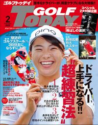 GOLF TODAY 2020年2月号