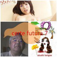 SF小説・未来の出来事7 サイエンスフィクション