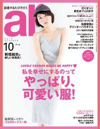 ar 2016年 10月号