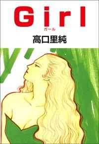 Girl(Benjanet)