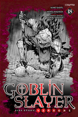 Goblin Slayer Side Story: Year One, Chapter 18