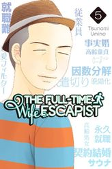 The Full-Time Wife Escapist Volume 5