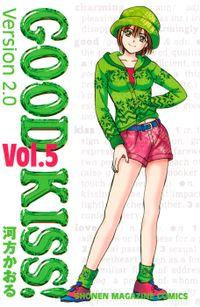 GOOD KISS!Version2.0(5)