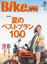 BikeJIN/培倶人 2016年8月号 Vol.162