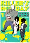 KILLER'S HOLIDAY 1