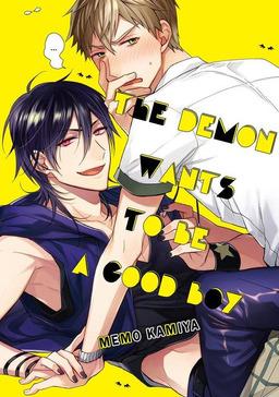 The Demon Wants To Be A Good Boy (Yaoi Manga), Volume 1