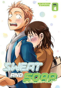 Sweat and Soap 4