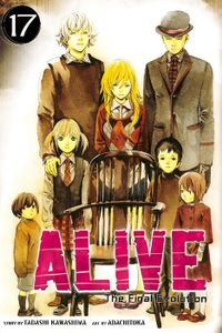 ALIVE Volume 17
