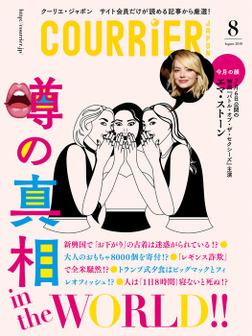 COURRiER Japon (クーリエジャポン)[電子書籍パッケージ版] 2018年 8月号-電子書籍
