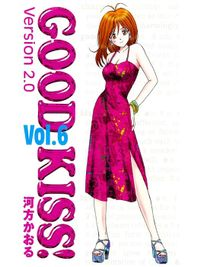 GOOD KISS!Version2.0 6巻