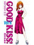 GOOD KISS!Version2.0(スキマ)