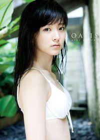 鈴木愛理写真集『OASIS』