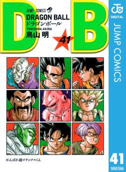 DRAGON BALL モノクロ版 41-電子書籍
