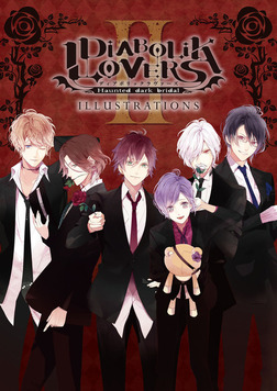 DIABOLIK LOVERS ILLUSTRATIONS II-電子書籍