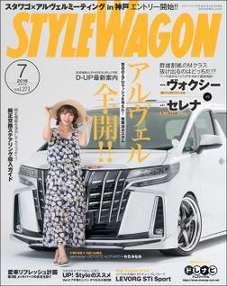 STYLE WAGON 2018年7月号-電子書籍