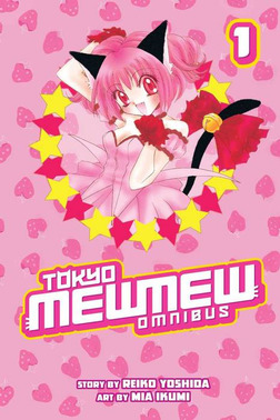 Tokyo Mew Mew Omnibus 1-電子書籍