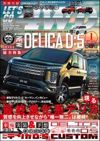 LET'S GO 4WD【レッツゴー4WD】2019年01月号