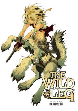 THE WILD LEG 第4話-電子書籍