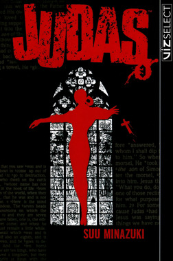 JUDAS, Volume 3-電子書籍