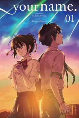 your name., Vol. 1-電子書籍