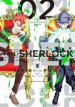 I AM SHERLOCK(2)
