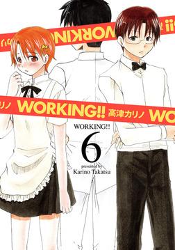 WORKING!! 6巻-電子書籍