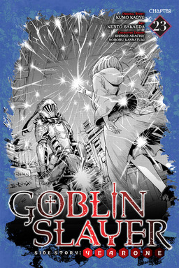 Goblin Slayer Side Story: Year One, Chapter 23